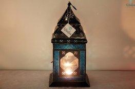 Oriental Lantern Naima
