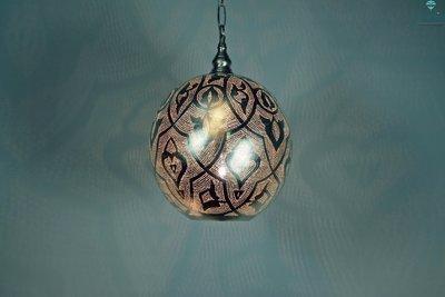 Oosterse lamp Alhambra Ghalia M aan met licht